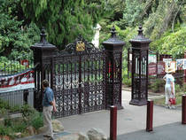 Eingang zum Royal Tasmanian Botanical Gardens © Barrylb
