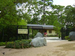 Der Japanische Garten im Hermann Park © WhisperToMe